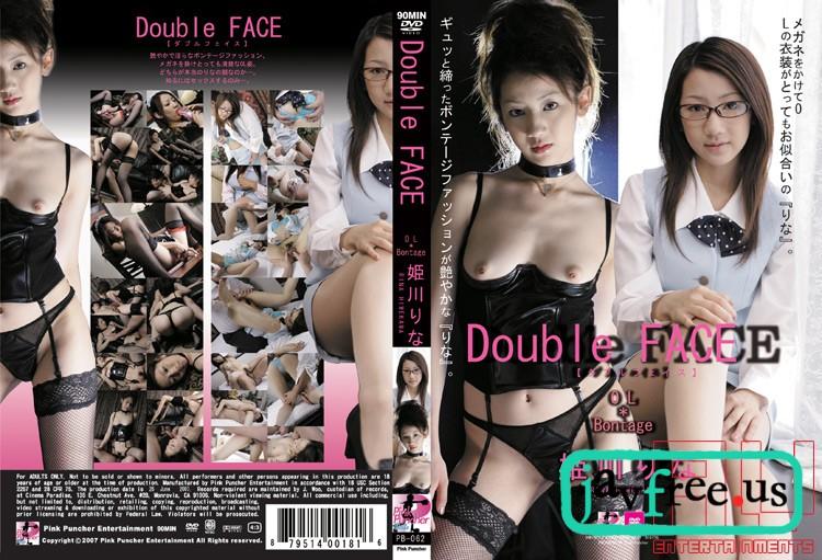 [PB-062] Double FACE : Rina Himekawa  - image PB-062 on https://javfree.me