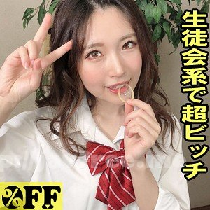 [HD][PER-347] ひかる - image PER-347 on https://javfree.me/><span></span><!-- JuicyAds v3.1 --> <script type=