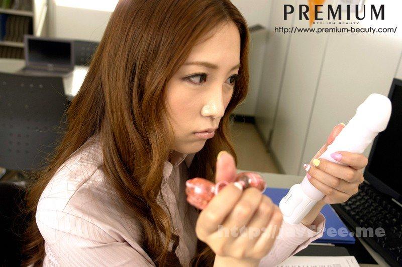 [PGD 677] ハレンチ教室 あさ美先生 小川あさ美 小川あさ美 PGD