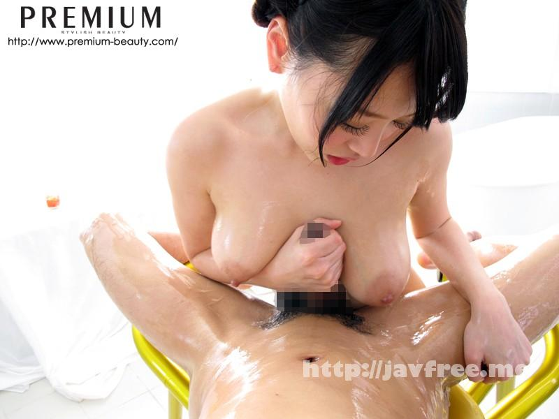 [PGD-700] PREMIUM STYLISH SOAP GOLD 浜崎真緒 - image PGD-700-6 on https://javfree.me