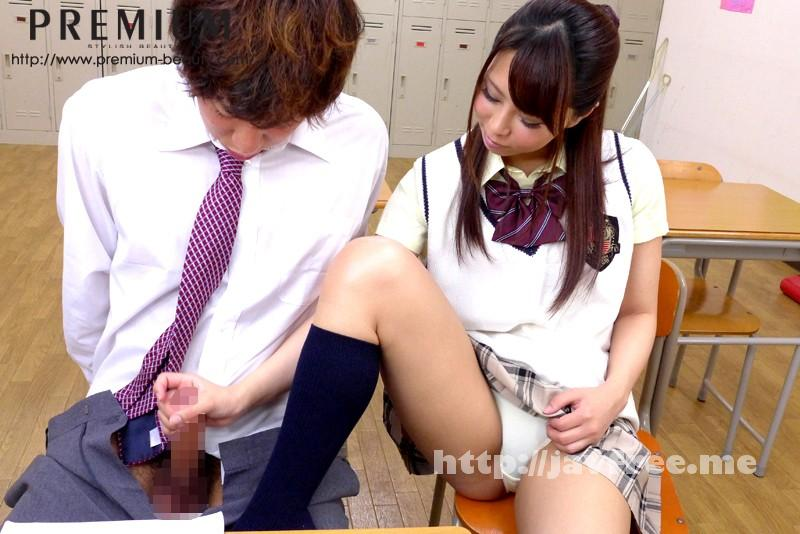 [PGD-705] パンチラ女子校生 枢木みかん - image PGD-705-5 on https://javfree.me