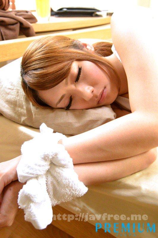 [HD][PGD-742] いとこのお姉さんは中出し誘惑痴女 桜井あゆ - image PGD-742-1 on https://javfree.me