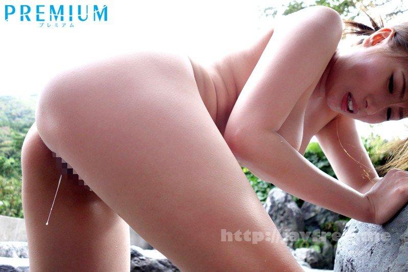 [PGD-749] 一泊二日、中出し温泉旅行。 千乃あずみ - image PGD-749-3 on https://javfree.me