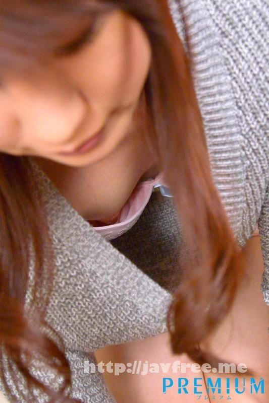 [PGD-782] 天然誘惑 浮きブラ家庭教師 桜木優希音 - image PGD-782-10 on https://javfree.me