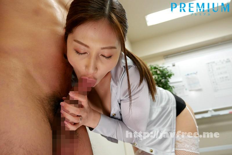 [PGD-932] 人妻OLのもち尻誘惑 佐々木あき - image PGD-932-1 on https://javfree.me