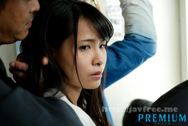 [HD][PGD-944] 女子アナ中出し痴漢スクープ 宇垣ちさと - image PGD-944-1 on https://javfree.me