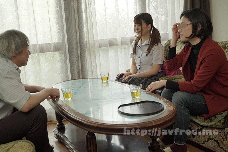 [HD][PIYO-035] 絶対に手を出してはいけないひよこ女子に媚薬まみれの極悪チ○コで鬼イラマチオ。そして…その弐 - image PIYO-035-8 on https://javfree.me