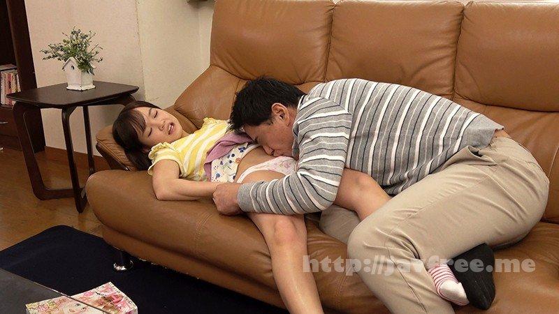[HD][PIYO-118] 「パパの赤ちゃんが欲しいの!」小さすぎる連れ子とパパのいびつな愛の日常、そして中出しへと… - image PIYO-118-3 on https://javfree.me