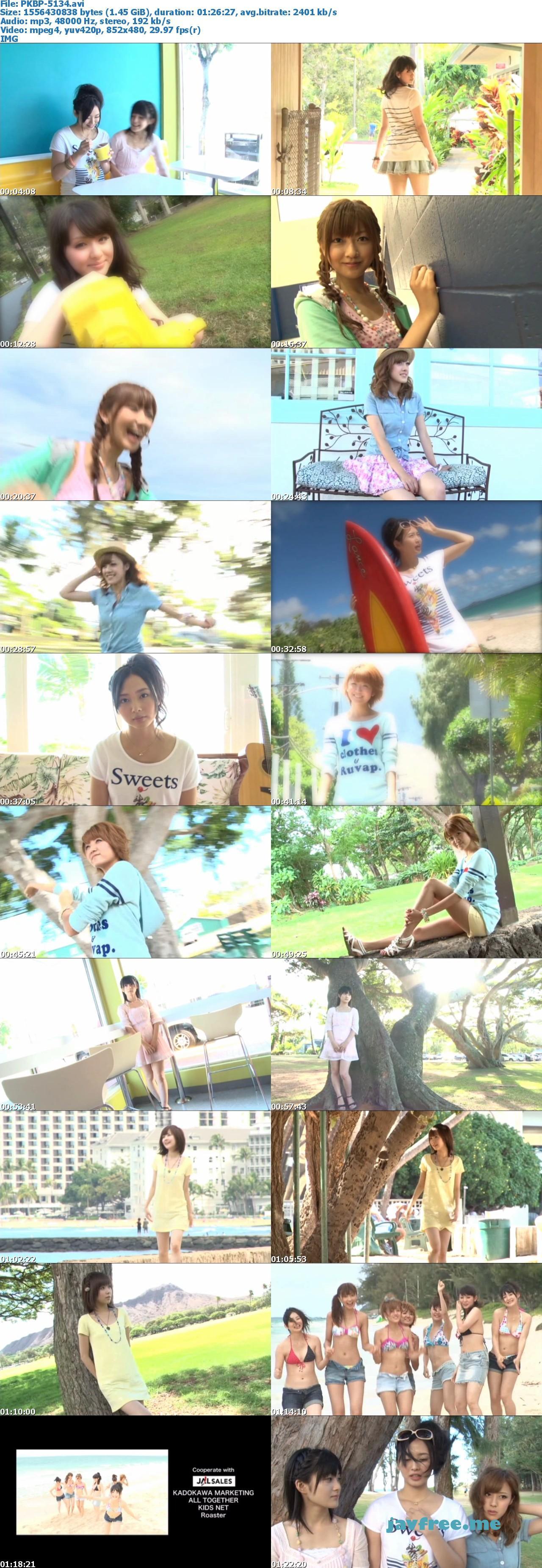 [PKBP-5134] アロハロ!Berryz工房DVD/Berryz工房 - image PKBP-5134_s on https://javfree.me