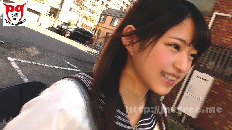 [HD][PKPD-046] 円女交際 中出しoK18歳S級円光娘 渚みつき - image PKPD-046-3 on https://javfree.me