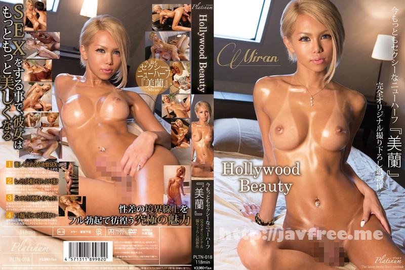 [PLTN-018] Hollywood Beauty 今もっともセクシーなニューハーフ「美蘭」完全オリジナル撮り下ろし最新作 - image PLTN-018 on https://javfree.me