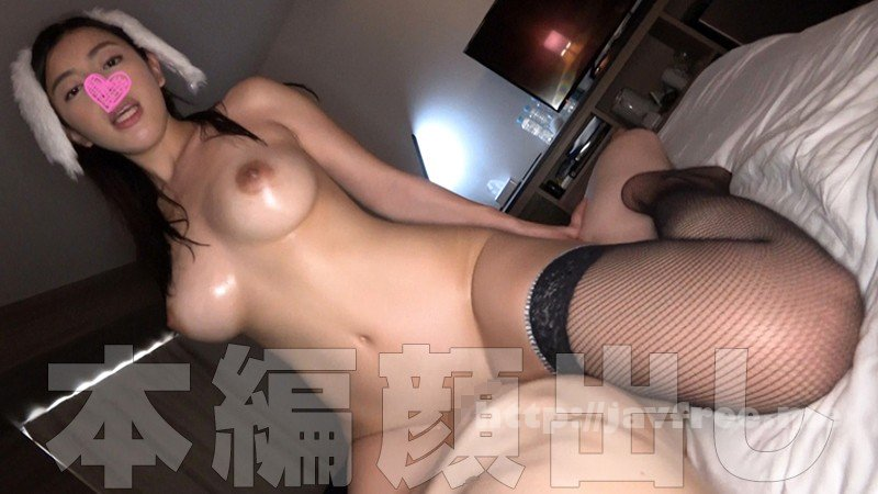 [HD][POW-027] ぴかる☆逆バニー - image POW-027-004 on https://javfree.me