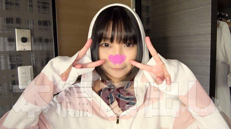 [HD][POW-056] KAWADAさん 2 - image POW-056-001 on https://javfree.me