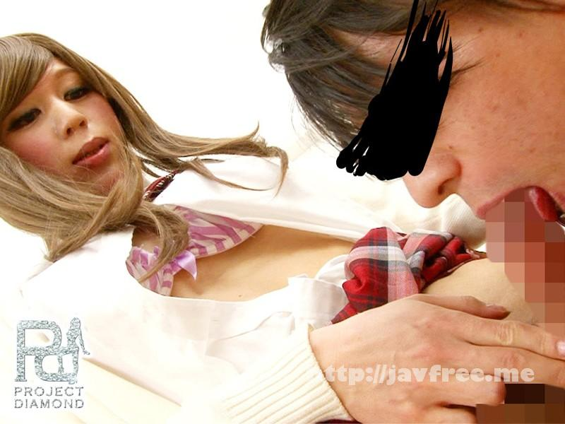[PRD 014] オトコノ娘に犯されたいッ! 白石つかさ 三塚ちひろ PRD