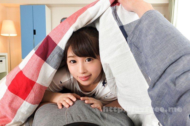[PRDVR-035] 【VR】「お兄ちゃん大好き!」胸チラと桃尻で誘惑してくる僕の妹・乙都さきのとイチャらぶSEX!