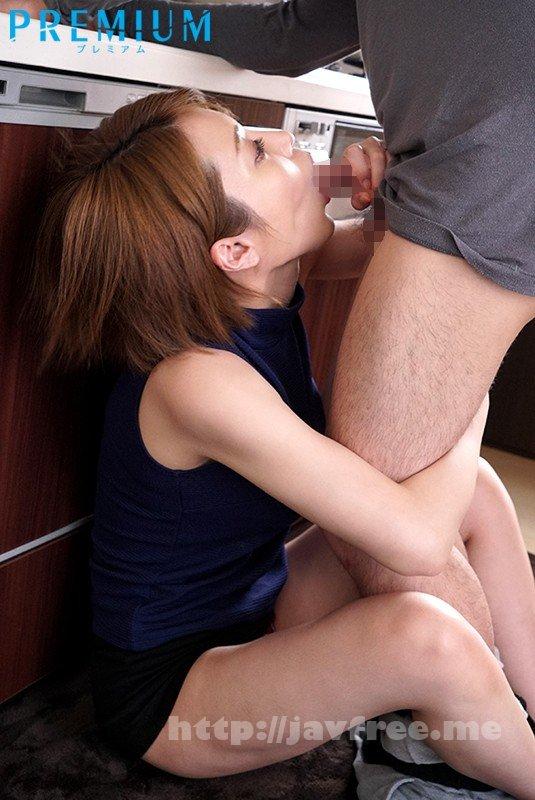 [HD][PRED-094] 隣家の欲求不満妻に膣絡みロックで犯される! 君島みお - image PRED-094-1 on https://javfree.me