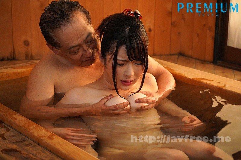 [HD][PRED-269] 夫との子作り温泉旅行のはずだったのに 絶倫義父の孕ませ中出しで何度もイってしまった私は… 辻井ほのか - image PRED-269-2 on https://javfree.me