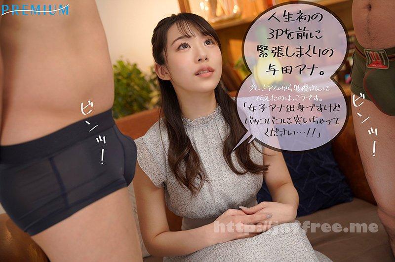 [HD][PRED-327] 元地方局アナウンサーAVデビュー 与田さくら - image PRED-327-8 on https://javfree.me