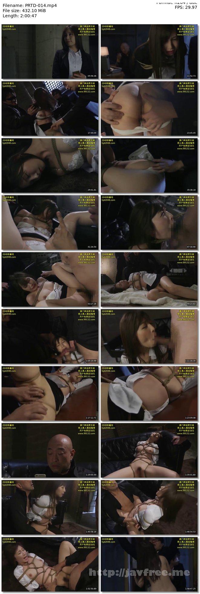 [HD][MMGH-066] あかね マジックミラー号でおっぱいもみもみインタビュー 寝る時用のブラジャー付けてる育ちの良い女子○生 - image PRTD-014 on http://javcc.com