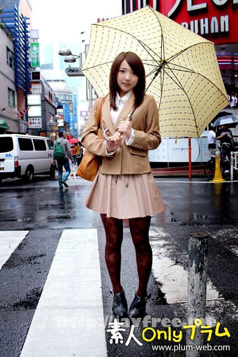 [PS-073] B級素人初撮り 「お父さん、ゴメンなさい…。」 白鳥優子さん 20歳 女子大生 - image PS-073-1 on https://javfree.me