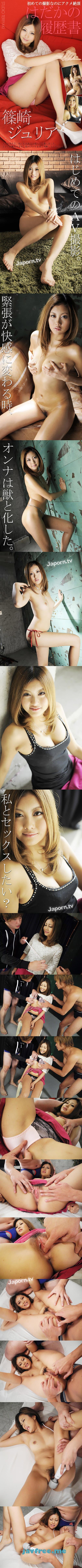 [PT-103] Naked Resume : Julia Shinosaki - image PT-103a on https://javfree.me