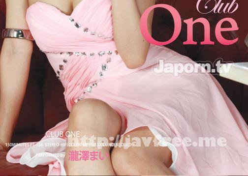 [PT-156] CLUB ONE クラブ・ワン : 瀧澤まい - image PT-156_2 on https://javfree.me
