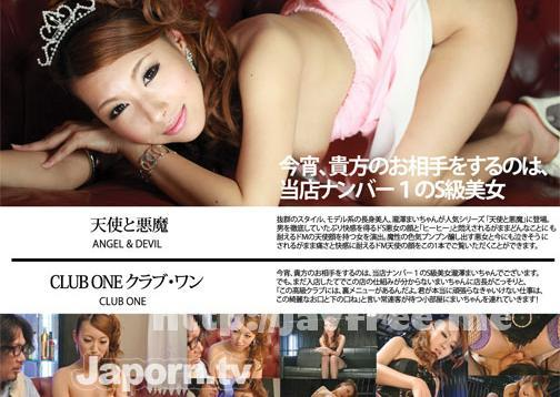 [PT-156] CLUB ONE クラブ・ワン : 瀧澤まい - image PT-156_3 on https://javfree.me
