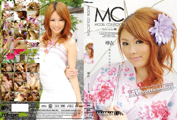 [PT 49] モデル コレクション : 檸衣 檸衣 Rei PT Model Collection