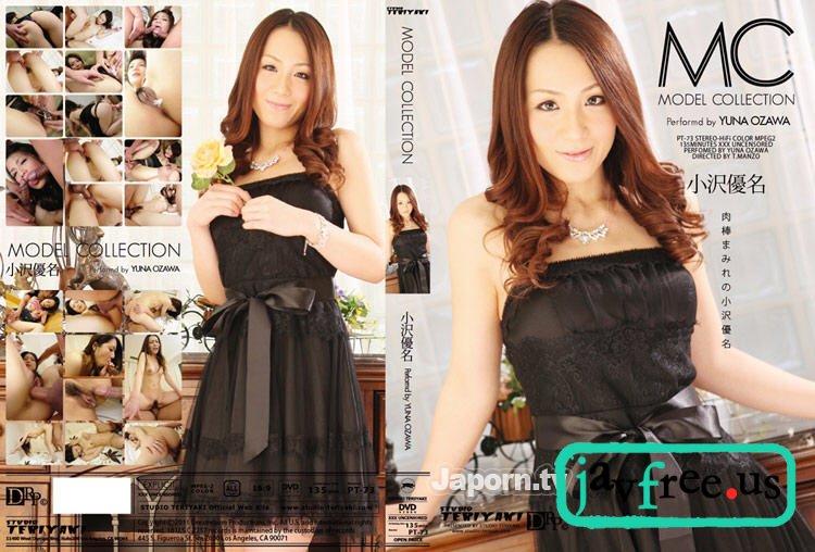 [PT 73] Model Collection : Yuna Ozawa 小沢優名 Yuna Ozawa PT