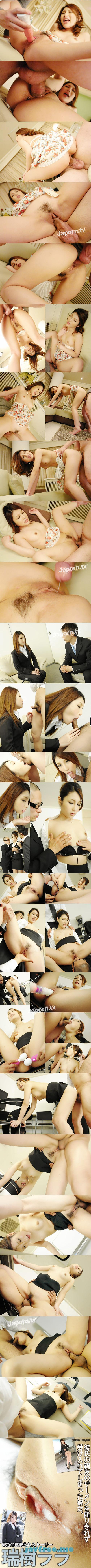 [PT 99] My best friends girlfrend : Rara Mizuki 瑞樹ララ Rara Mizuki PT