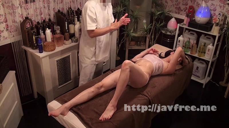 [PTS 309] 20代の美乳妻が通う発狂媚薬エステ 8 PTS