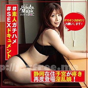 [HD][PVMK-012] つかさ 2 - image PVMK-012 on https://javfree.me