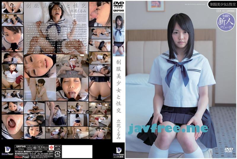 [QBD-049] 制服美少女と性交 立花くるみ - image QBD-049 on https://javfree.me