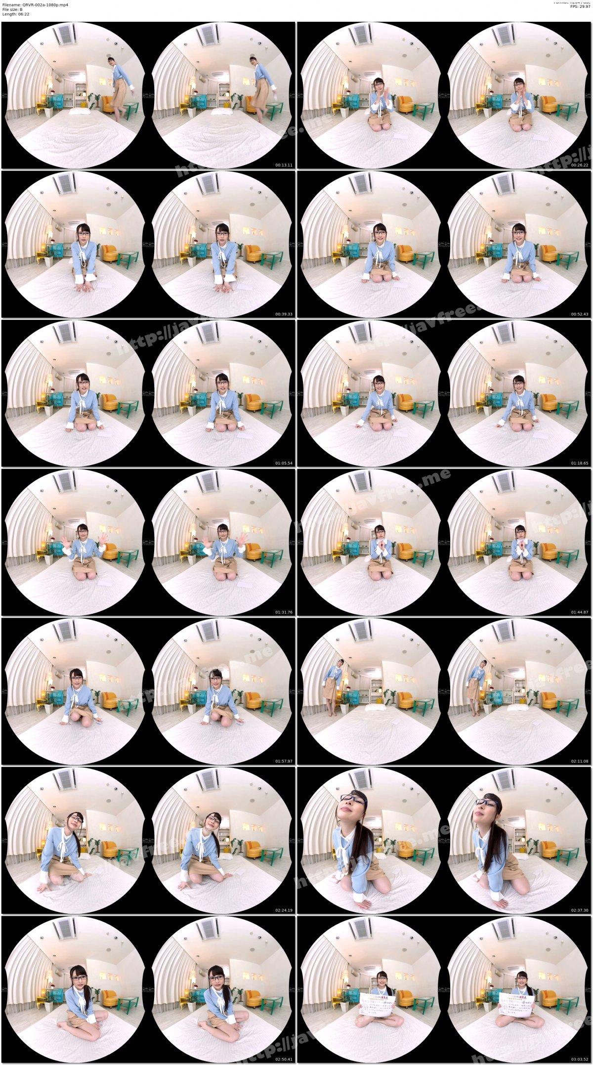 [HD][QRVR-002] 【VR】3DVR 新少子化対策法可決!初対面でいきなり恋に落ち即子作り!街の図書館で働く眼鏡地味子で恥ずかしがり屋のしゅりちゃんと恥じらい初SEX 跡美しゅり - image QRVR-002a-1080p on https://javfree.me