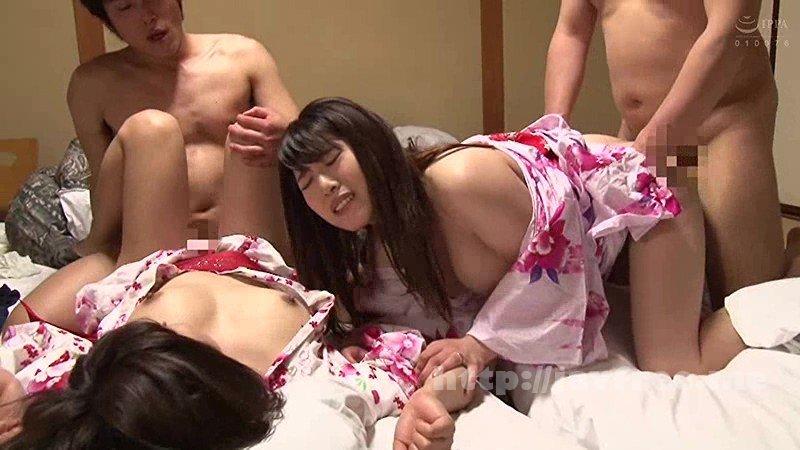 [RADC-023] これから…温泉で妻が上司に抱かれます 福山美佳 - image RADC-023-17 on https://javfree.me
