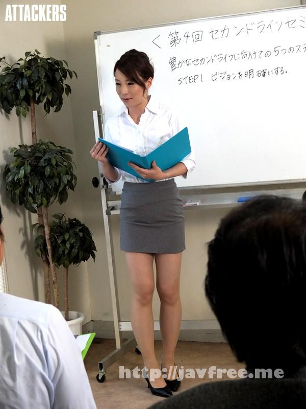 [RBD-572] ライフコンサルタント 恥辱の中出しセミナー 仲丘たまき - image RBD-572-1 on https://javfree.me