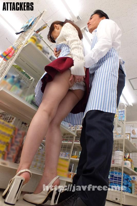 [RBD 577] 彼氏と一緒にコンビニでバイトしている女子大生 新山沙弥 新山沙弥 RBD