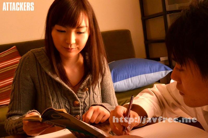[RBD-599] 自宅占拠 乗っ取られた家庭教師の生活 槇原愛菜 - image RBD-599-4 on https://javfree.me