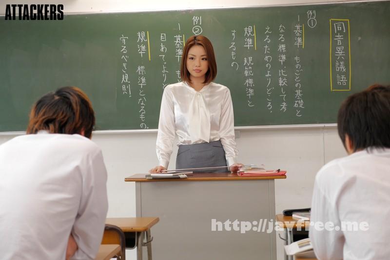 [RBD-611] 被虐の女教師 かすみりさ - image RBD-611-5 on https://javfree.me