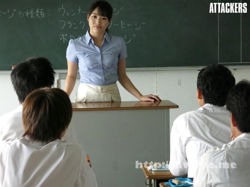 [RBD-646] 女教師 背徳の性感授業 春原未来 - image RBD-646-1 on https://javfree.me