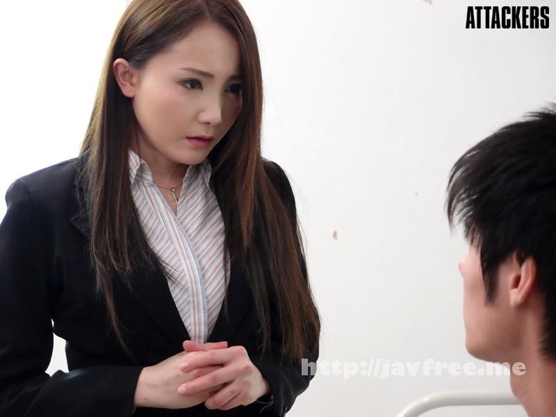 [RBD-708] 服従女教師 つぐない 立花美涼 - image RBD-708-1 on https://javfree.me