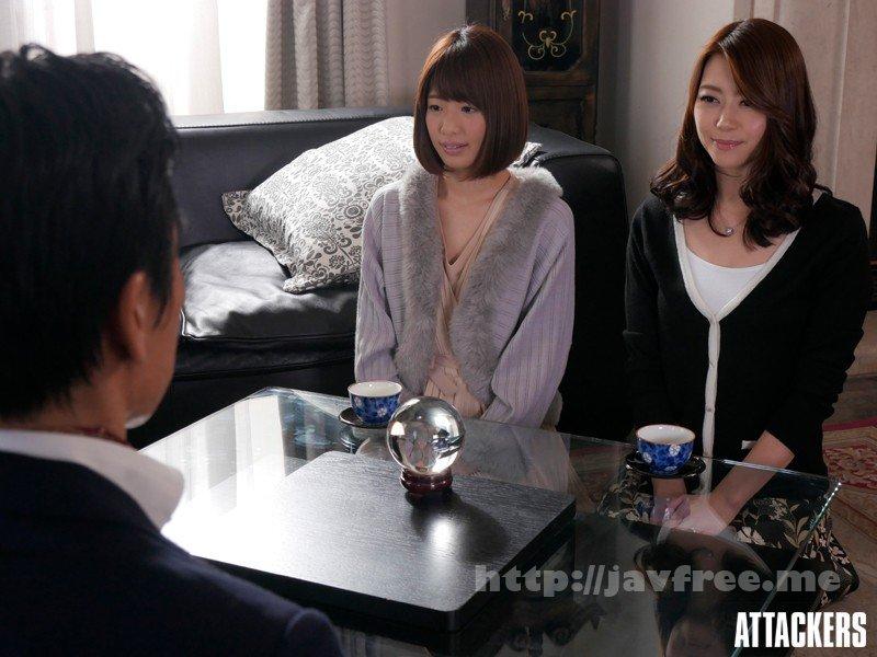 [HD][RBD-845] 一族の嫁 - image RBD-845-10 on https://javfree.me