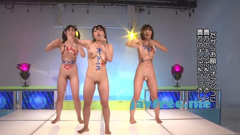 [RCT 496] 全裸淫語歌謡ショー 〜5組のアーティストが全裸で淫語の歌を生声で熱唱する歌番組〜 遠藤あい 芦屋美帆 奥崎みや子 RCT