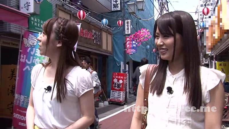 [RCT-627] 淫語女子アナ 5 街角淫語突撃レポート - image RCT-627-1 on https://javfree.me