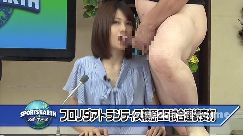[RCT-666] 女子アナが大潮吹き - image RCT-666-12 on https://javfree.me
