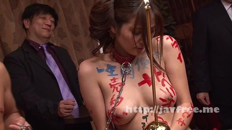 [RCT-681] 屈辱と恥辱のウエディングドレス 奴隷花嫁 椎名ゆな - image RCT-681-15 on https://javfree.me