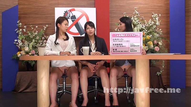 [RCT-710] 淫語女子アナ 6 下半身丸出し淫語STATION - image RCT-710-8 on https://javfree.me