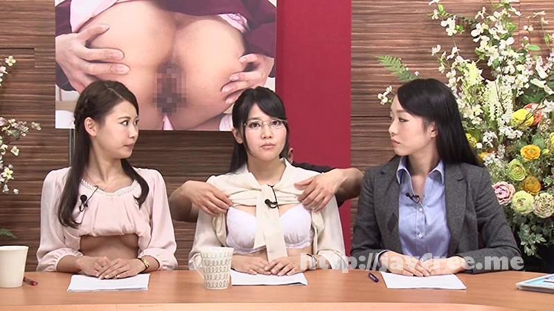 [RCT-710] 淫語女子アナ 6 下半身丸出し淫語STATION - image RCT-710-9 on https://javfree.me