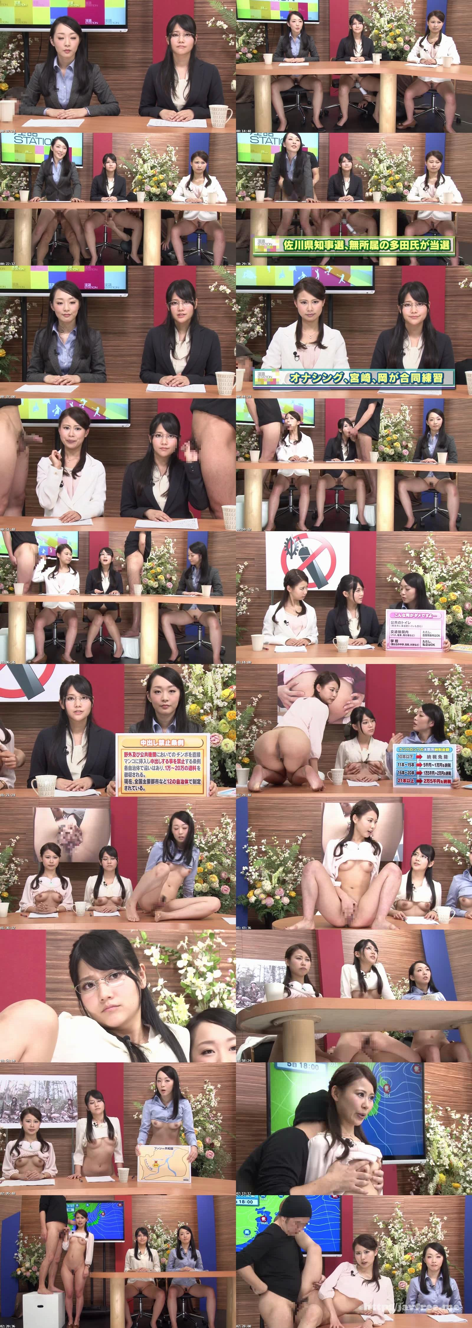 [RCT-710] 淫語女子アナ 6 下半身丸出し淫語STATION - image RCT-710 on https://javfree.me
