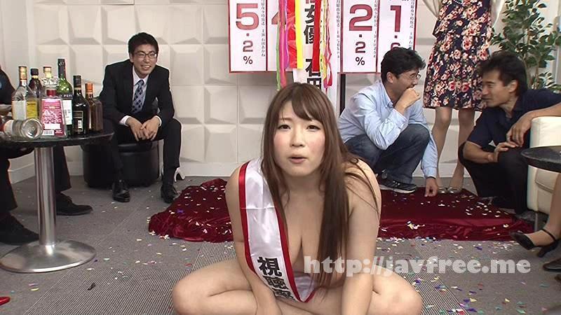 [RCT 767] 低視聴率で打ち切りになったドラマの打ち上げで全裸で羞恥芸をさせられた演技が下手な美人女優 早乙女ゆい 小早川怜子 七草ちとせ RCT